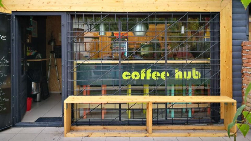 A photo of Coffee Hub